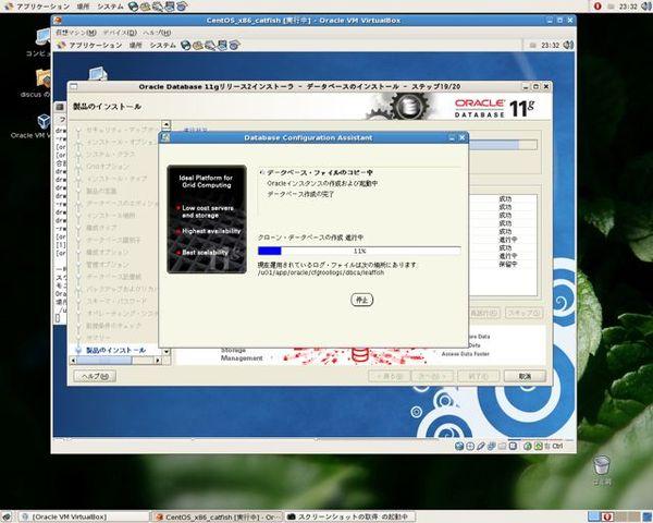 Centos_x86_on_vm_ora11g2
