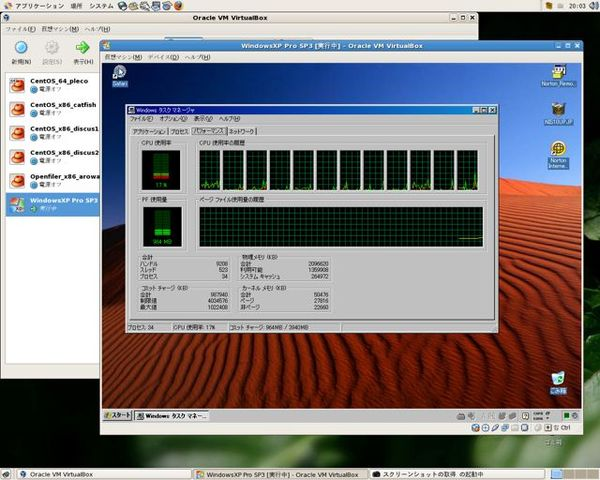 Winxp_on_vm_with_12cpus