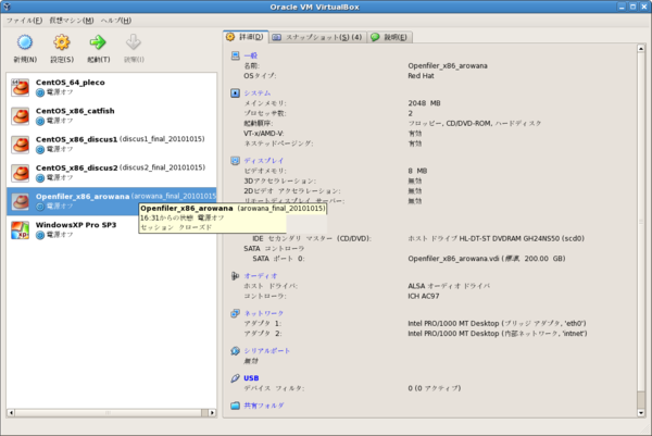 Screenshotoracle_vm_virtualbox2_2