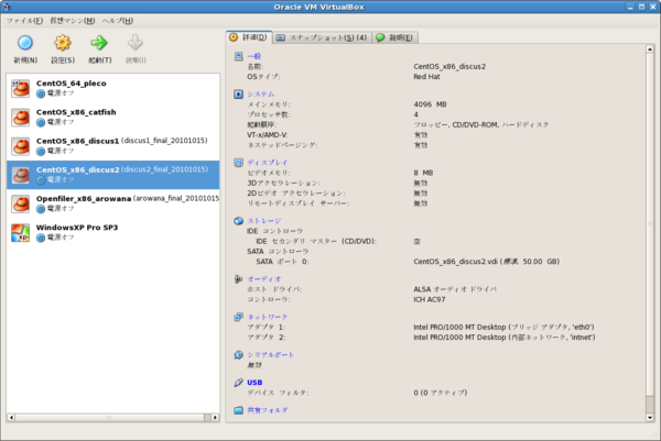 Screenshotoracle_vm_virtualbox_2