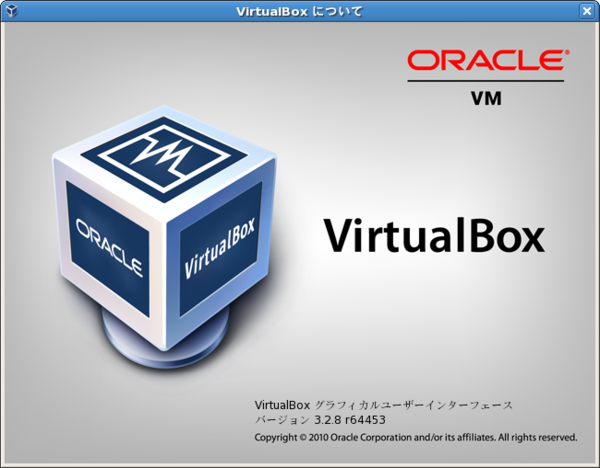 Screenshotvirtualbox