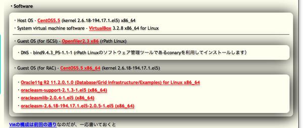 Firefox40b