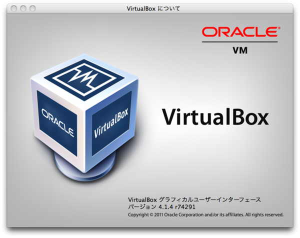 VirtualBox4.1.4 about