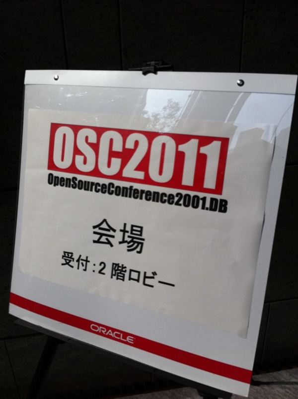 osc2011db