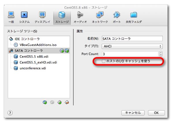 Vbox_no_hostio_cache