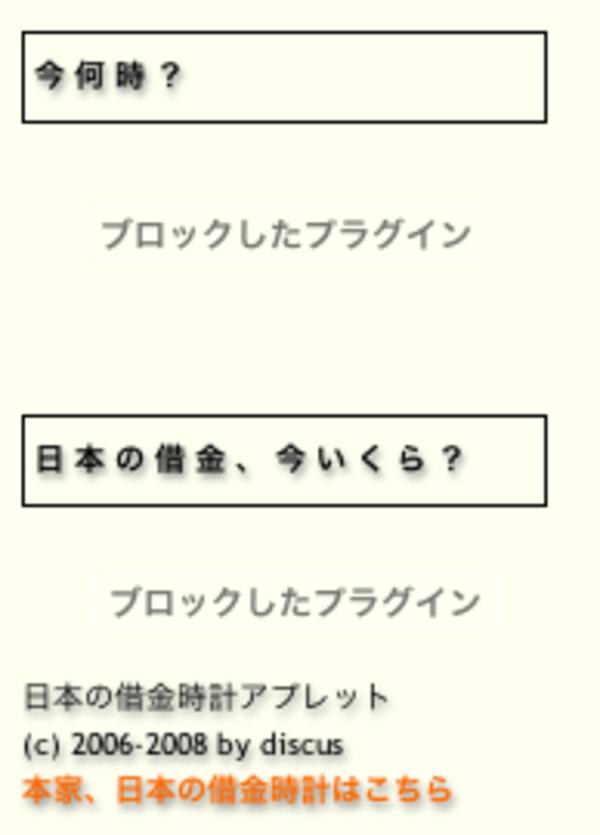 20130114_112514