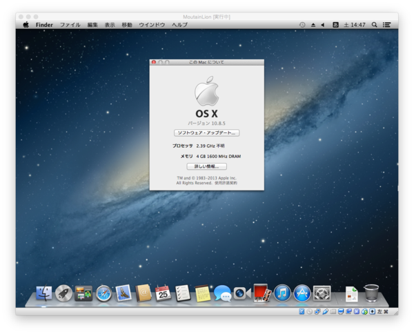 Mountainlion_desktop