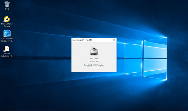 Windows10pro_withbootcamp_2