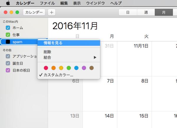 20161203_142148