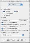 Encodeing_b