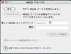 gencon_blog4_mysql_admin