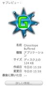 Glossitope7