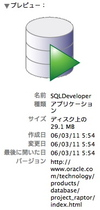 Sqldevelopericon