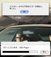 Svgviewer_install_error