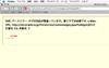 Xml_parse_error