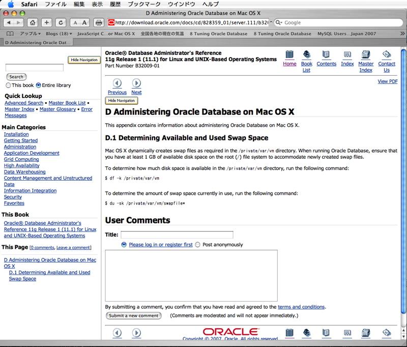 Oracledatabase11g_macosx_man