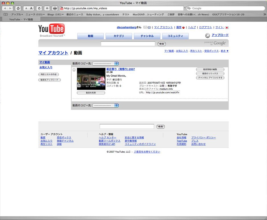 Youtube_imovie17_3