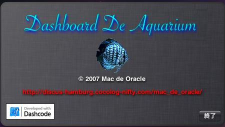 Dashboard_de_aquarium_on_leopard__2