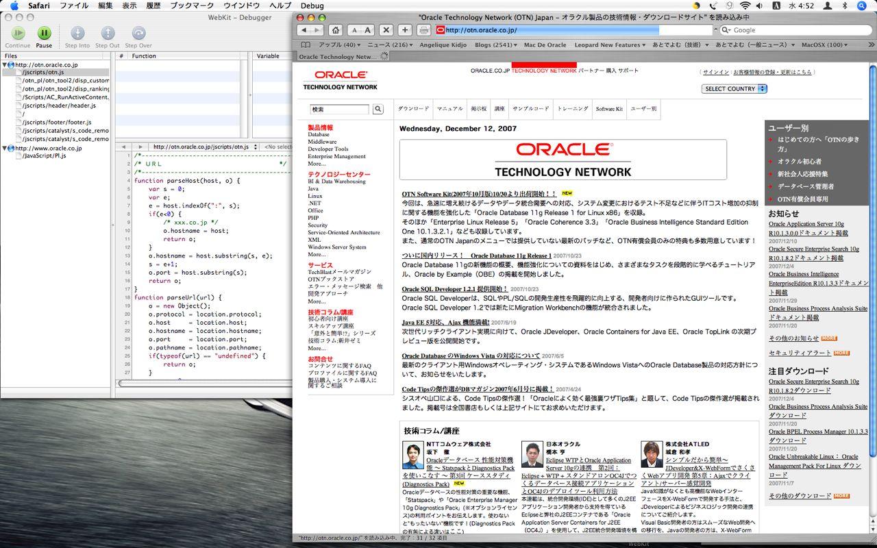 Drosea_debugger_windows_webkit_relo