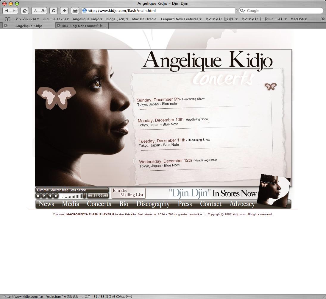 Angelique_kidjo
