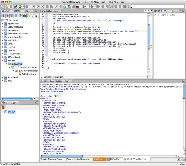 Xmldb23_project