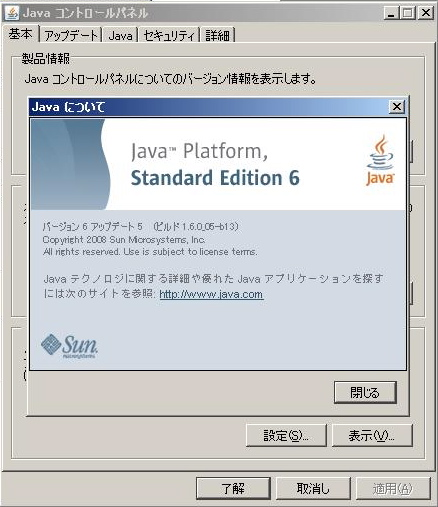 Javase6_applet_win02