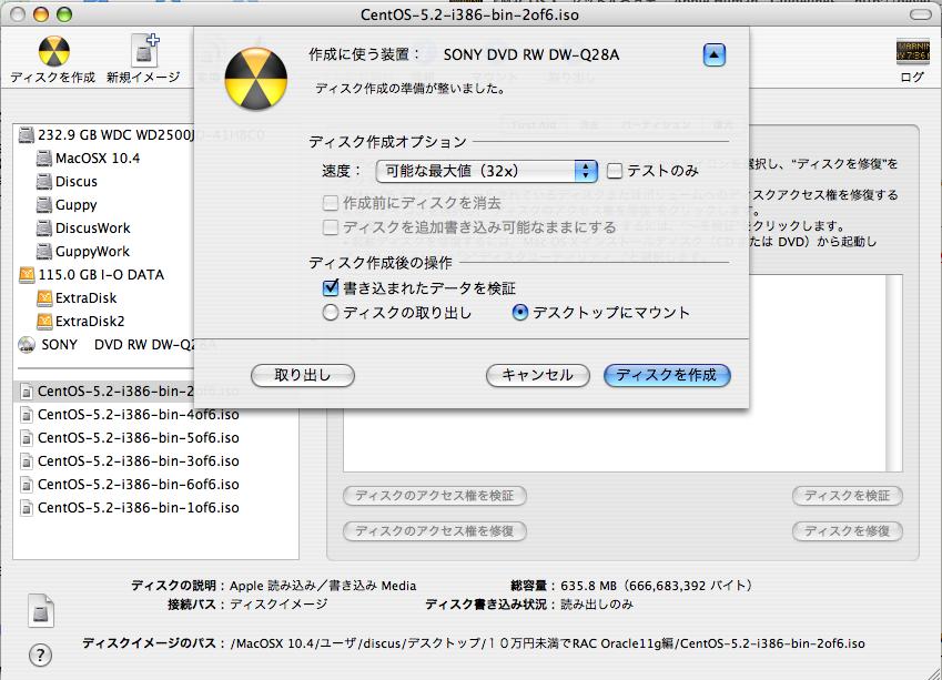 Burn_cds