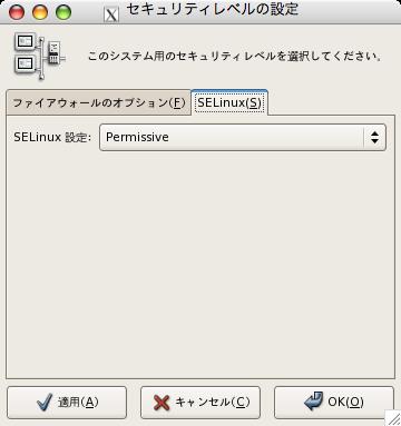 Sec_xterm3
