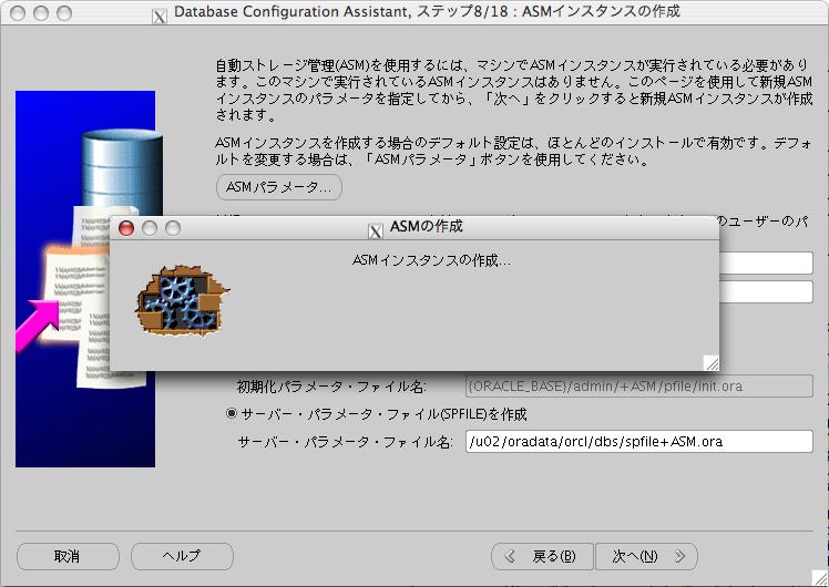 Cre_ng_cd1
