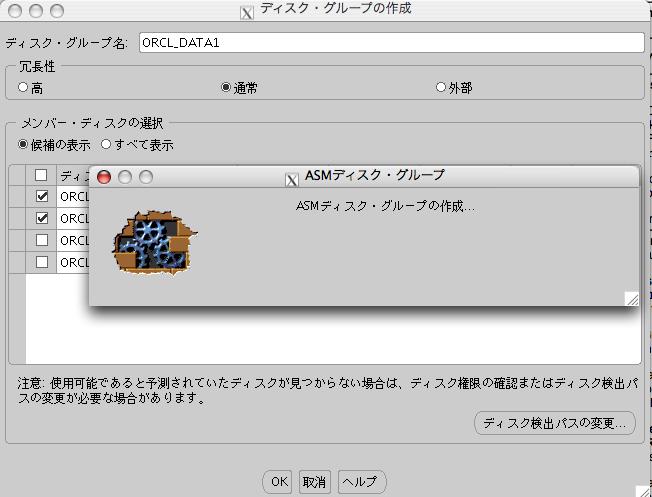 Cre_ng_cd2