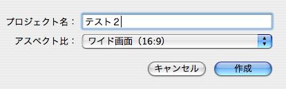 Sony_ux7_013