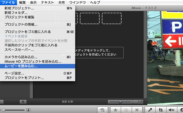 Sony_ux7_014