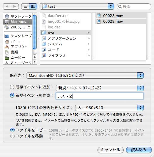 Sony_ux7_015