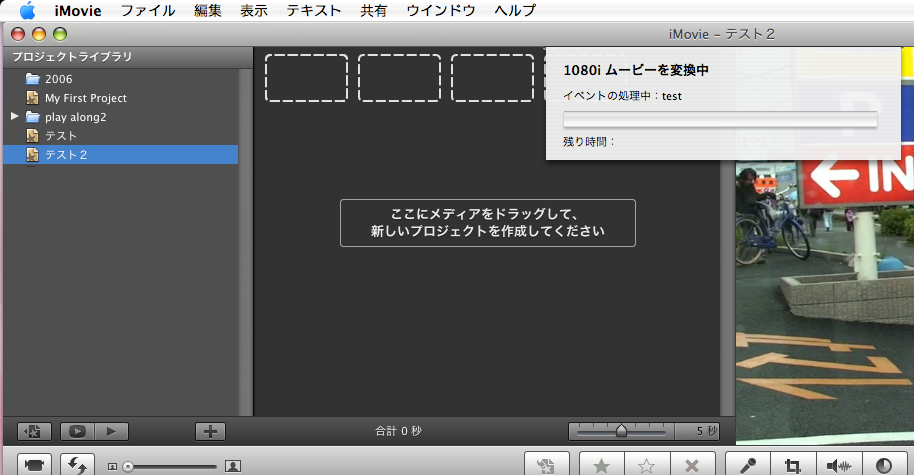 Sony_ux7_016
