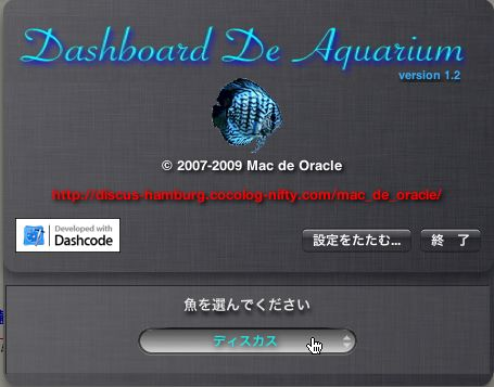 Dashcode_stylable_popup_002