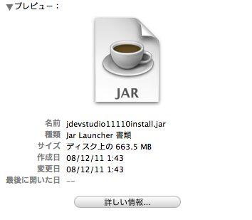 JDeveloper 11g installer