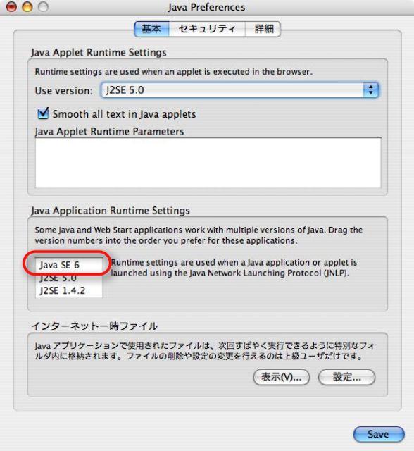 Java Preference