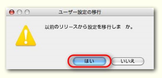 Jdev11g_powerpc_macosx104_023