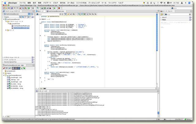Jdev11g_powerpc_macosx104_029