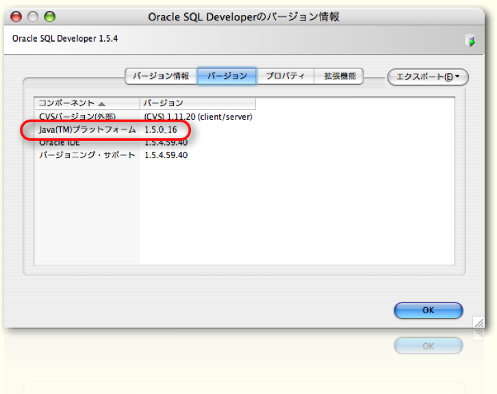 Oracle Sql Ide