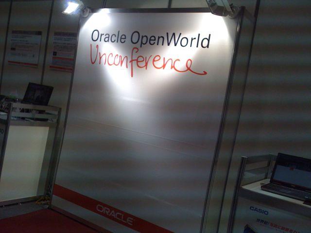 OpenWorldTokyo09