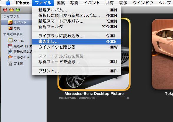 Finder_de_make_disc_006