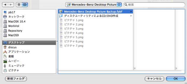 Finder_de_make_disc_008