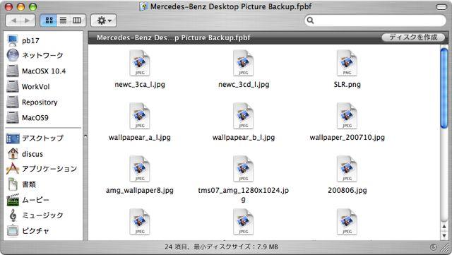 Finder_de_make_disc_010