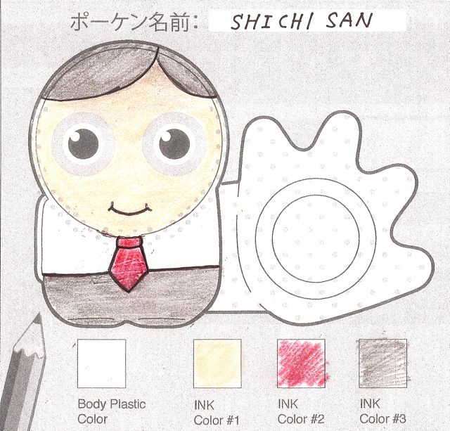 Poken_shichisan_wab