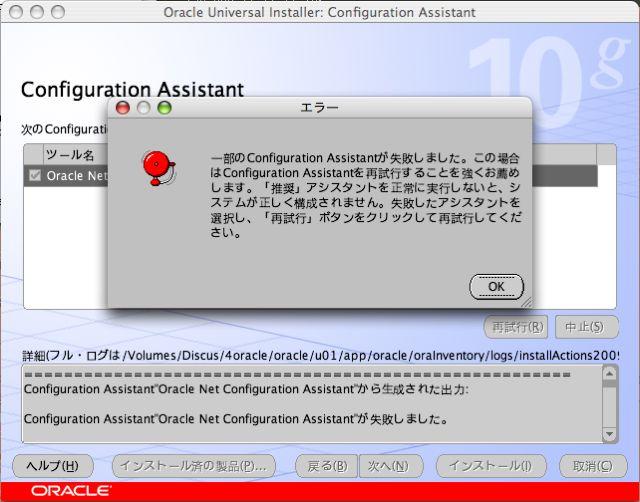 Install_db_14