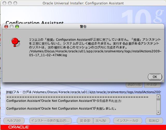 Install_db_15