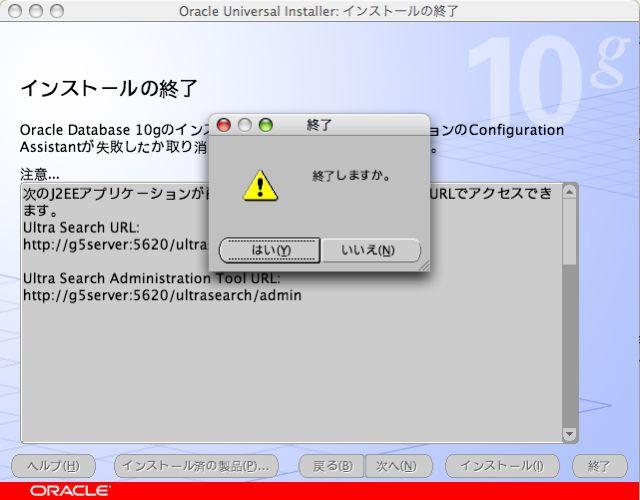 Install_db_17_2