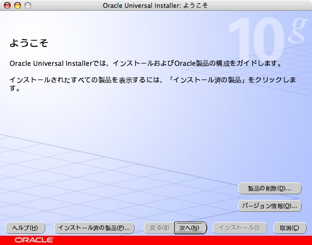 Install_db_2