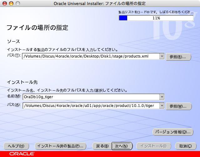 Install_db_4_2